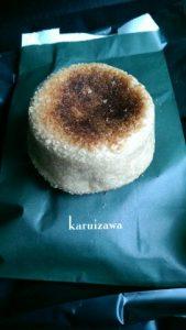 サワムラのカレーパン