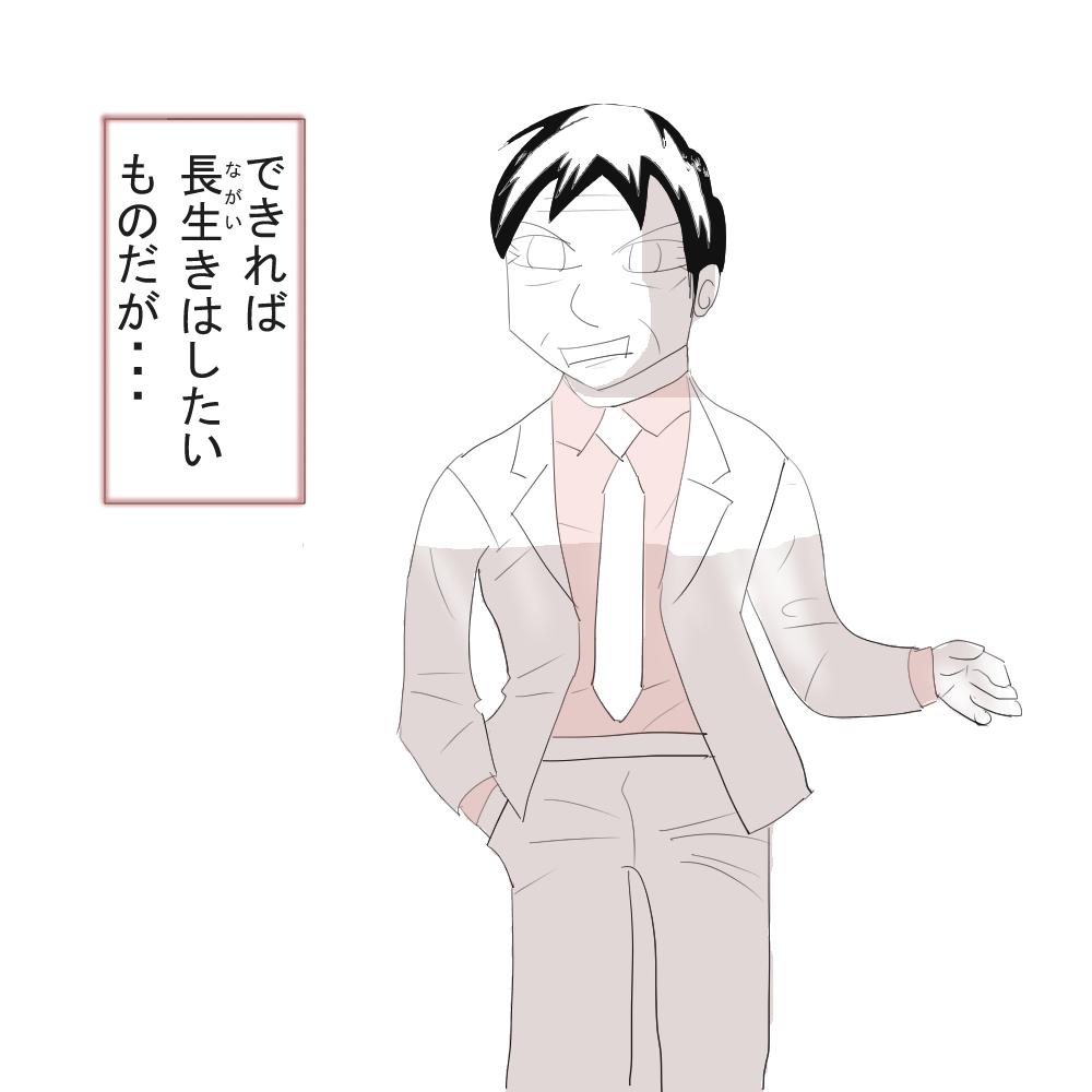 59 年 生まれ 昭和