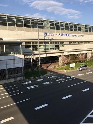 大阪空港モノレール