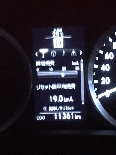 レクサスIS300h 燃費