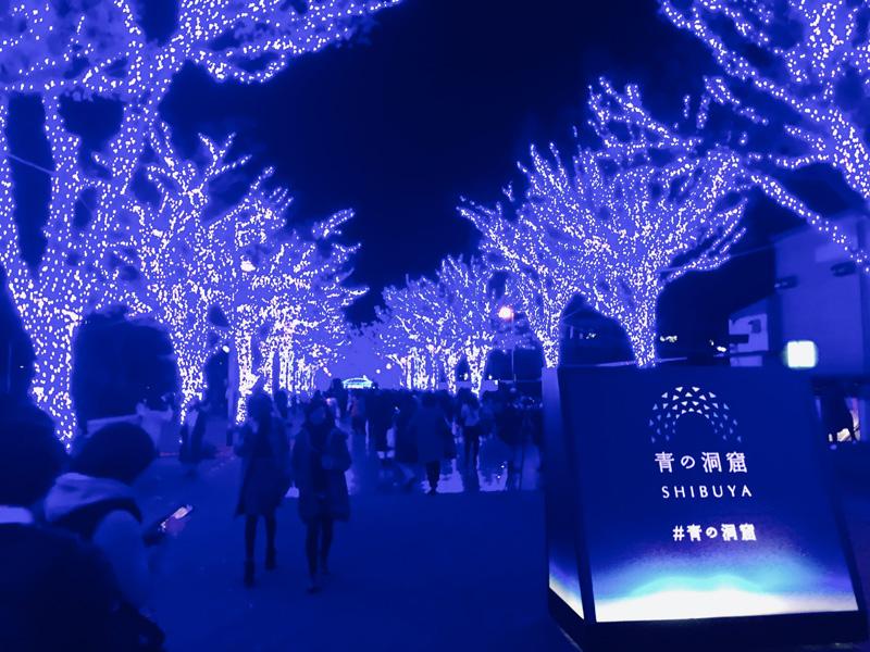 青の洞窟(SHIBUYA)